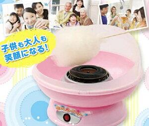 【福農産業】わたがし ファクトリー 綿菓子機