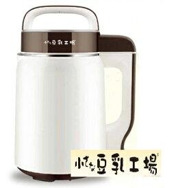 【福農産業】 ハイエース 全自動 豆乳メーカー【小さな豆乳工場】