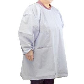 割烹着 白シンプルエプロン 3L 男女兼用 大きいサイズ 名入れ可 給食エプロン