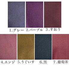 ウール混ポンチョ【シニアファッション】【ミセス・ハイミセス】【ベスト】【無地】【米寿】