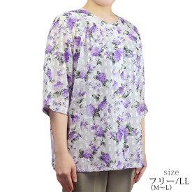 綿5分袖ブラウス フリー/LL 綿100% 日本製 コットン 夏 シニア 婦人服 シニアファッション ミセス ハイミセス 60代 70代 80代 90代 高齢者 おばあちゃん 贈り物 ギフト プレゼント