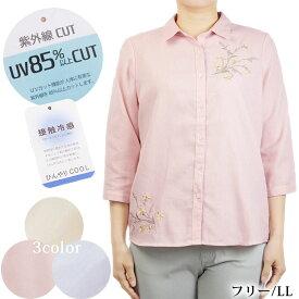7分袖シャツ ブラウス 接触冷感 M/L/LL/3L 夏 ひんやりCOOL シニア 婦人服 中国製