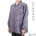 敬老の日 ピーチブラウス フリー(M〜L)/LL 日本製 シニアファッション 春秋 婦人服