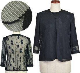 礼装用7分袖ジャケット11号 シニアファッション 夏 フォーマル 黒 冠婚葬祭 高齢者 シニア向け婦人服