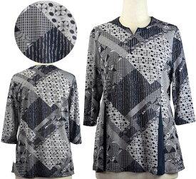 フリーサイズ7分袖シャツ シニアファッション 春 夏 ミセス シニア向け婦人服