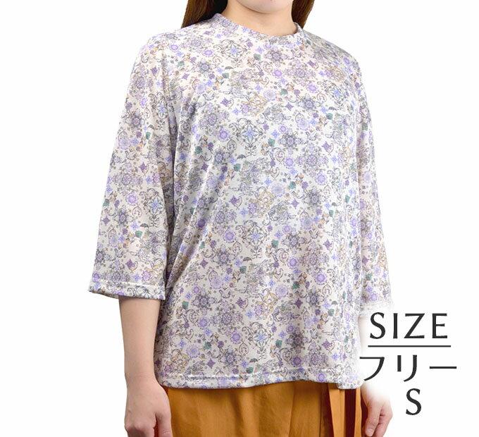 竹繊維混Tシャツ S/フリー日本製 春夏 ミセス ハイミセス シニアファッション