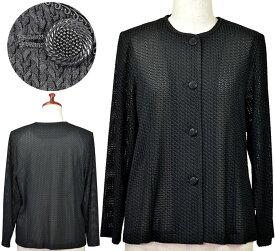 編み込みジャケットカーディガンフリーサイズ フォーマル シニアファッション 春 初夏 おばあちゃん シニア向け婦人服