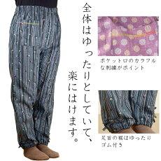 綿作務衣パンツカラーバリエーション