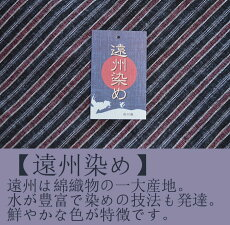 綿作務衣もんぺレディースプレゼントもんぺお洒落綿100%シニアファッション