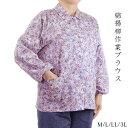 綿楊柳作業ブラウス M/L/LL/3L 日本製 夏 園芸 農作業