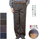 紳士ウエスト総ゴムパンツ裏起毛 グレンチェック M/L/LL/3L 日本製 メンズ ズボン スラックス シニア 高齢