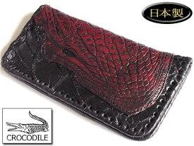 817e2aee473a 本革クロコダイル コラージュ 長財布 メンズ レディース ブラック