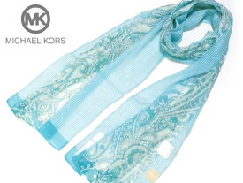 [83]ふんわり ストール 薄手 スカーフ UV加工 レディス マイケルコース MICHAEL CORS ペイズリー&ストライプ柄 グリーン系 綿100% 日本製 160cm♪メ