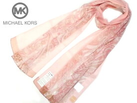 [84]ふんわり ストール 薄手 スカーフ UV加工 レディス マイケルコース MICHAEL CORS ペイズリー&ストライプ柄 ピンク系 綿100% 日本製 160cm