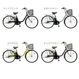 電動自転車 パナソニック VIVI SX(ビビ SX)26インチ 8.0Ah 完全組立 自社便エリア送料無料(土日配送対応)