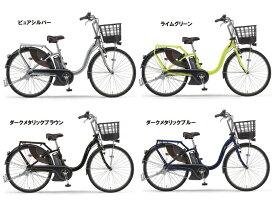 電動自転車 ヤマハ PAS With(パス ウィズ)26インチ 12.3Ah 2020年 完全組立 自社便エリア送料無料(土日対応)