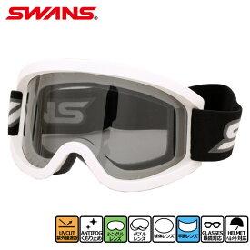 スキーゴーグル SWANS(スワンズ) メンズ レディース 大人用 UVカット スノーゴーグル UVカット SWA500S