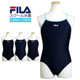 スクール水着 女の子 キッズ ジュニア 子供 FILA(フィラ) ワンピース水着 学校 小学生 かわいい 水着 女子 子供水着 120cm 130cm 140cm 150cm 160cm 170cm