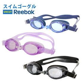 Reebok(リーボック) スイミングゴーグル キッズ ジュニア 男女兼用 UVカット くもり止め 水泳 ゴーグル 水中メガネ