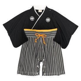 袴 ロンパース 男の子 赤ちゃん 初節句 はかま 和装 カバーオール ベビー フォーマル べビー服 60cm 70cm 80cm 90cm