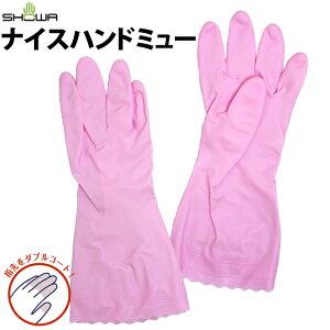 ゴム手袋 作業 手袋 キッチン 掃除 手袋 S M ナイスハンドミュー 薄手 ショーワグローブ