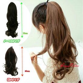 ポニーテール ロング ウィッグ 自然 かつら wig エクステンション つけ毛 襟足 メール便のみ送料無料 要ご選択