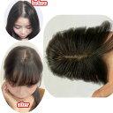 超高級リアル皮膚3D構造つむじ付きウィッグ(※人毛商品) 人毛 部分ウィッグ 自然 かつら 前髪ウィッグ ウィッグ 白髪…