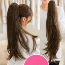ポニーテールウィッグ 長さ 3種類 クリップorリボンタイプ ストレート・ポニーテール つけ毛 襟足 ウィッグ 自然 ロン…