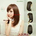 ウィッグ フルウィッグ エクステ 超自然セミロング流れる前髪ウィッグ wig エクステンション 耐熱仕様 ネット付属