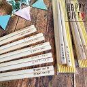 【メール便可】【名入れ無料】国産 白竹名入れ子ども箸