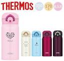 【あす楽】【名入れ無料】サーモス・THERMOS真空断熱ケータイマグJNR-350超軽量《絵柄タイプ》(保冷保温・魔法瓶構造…