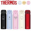 【名入れ無料】サーモス・THERMOS真空断熱ケータイマグJNL-504超軽量《絵柄タイプ》(保冷保温・魔法瓶構造・二重構造…
