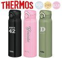 【名入れ無料】サーモス・THERMOS真空断熱ケータイマグJNR-601超軽量(保冷保温・魔法瓶構造・二重構造・名入れ水筒・…