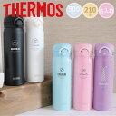 【あす楽】【名入れ無料】サーモス・THERMOS真空断熱ケータイマグJNR-501超軽量《マーク》(保冷保温・魔法瓶構造・二…