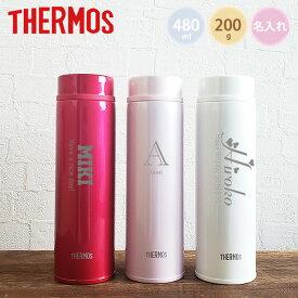 【名入れ無料】サーモス・THERMOS 真空断熱ケータイマグ JNW-480 水筒 480ml(保冷保温・二重構造・名入れ水筒・名入れケータイマグ・名入マグ・オリジナル・マイボトル)