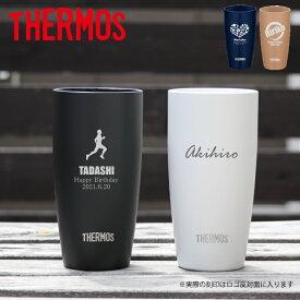 【あす楽】【名入れ無料】サーモス THERMOS 真空断熱タンブラー/JDM-420(保冷保温 魔法瓶構造 二重構造 名入れタンブラー 名入れギフト 名入れカップ オリジナル ステンレスタンブラー 父の日タンブラー)