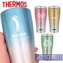 【あす楽】【名入れ無料】サーモス THERMOS 真空断熱構造ステンレスタンブラー JDE-421C(保冷保温 魔法瓶構造 重構造…