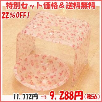 玫瑰圖案 acrylbaschair & 洗米機不銹鋼 (粉紅玫瑰) 椅子丙烯酸設置玫瑰護理容易廉價浴椅浴椅存儲位置