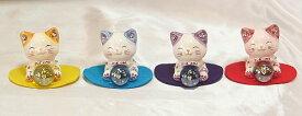 【送料無料】ラインストーンのデコレーションがかわいい♪風水!エンジェル招き猫:4色セット(イエロー・ピンク・ブルー・パープル)