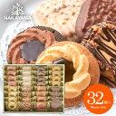 お菓子 ギフト 詰め合わせ 中山製菓 ロシアケーキ 32個入 スイーツ チョコレート セット クッキー 焼き菓子 洋菓子 SR…