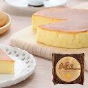 訳あり チーズケーキ 5号 スイーツ お菓子 洋菓子 お試し わけあり ケーキ 食品 食品 食べ物 8%【のし・包装不可】