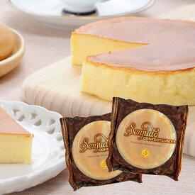 【送料無料】訳あり チーズケーキ 5号×2個セット スイーツ お菓子 洋菓子 お試し わけあり ケーキ 食品 食品 食べ物 8%【のし・包装不可】