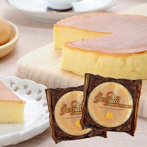 【送料無料】訳あり チーズケーキ 5号×2個セット スイーツ お菓子 洋菓子 お試し わけあり ケーキ 食品 食品 食べ物【のし・包装不可】 ホワイトデー