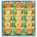 内祝い お返し 送料無料 スイーツ お菓子 ギフト セット 焼き菓子 洋菓子 ロシアケーキ 中山製菓 檸檬のロシアケーキ …