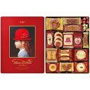 チボリーナ 赤い帽子 レッドボックス 缶入りクッキー詰め合わせ お菓子 洋菓子 焼き菓子【楽ギフ_