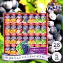 ウェルチ カルピス 果汁100%ジュースギフト 詰め合わせ セット WS30[4]