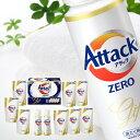 アタックゼロ 洗濯 洗剤 ギフト セット 花王 アタックZERO KAB50 (2) 詰め合わせ 詰め替え 詰替 つめかえ 内祝い お返…