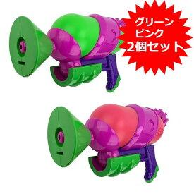 [送料無料] 2個セット スプラトゥーン2 スプラシューター 水鉄砲 子供用 プール 海水浴 グッズ キャラクター ゲーム みずてっぽう SPT-831