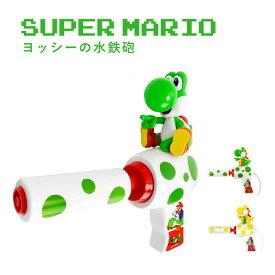 (数量限定バスタオル付き) スーパーマリオ ヨッシータンク付き水鉄砲 子供用 プール 海水浴 グッズ キャラクター ゲーム みずてっぽう MBS-771