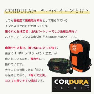 トイマシーンストリートserスケートバックパック全2色ブラック/オレンジ